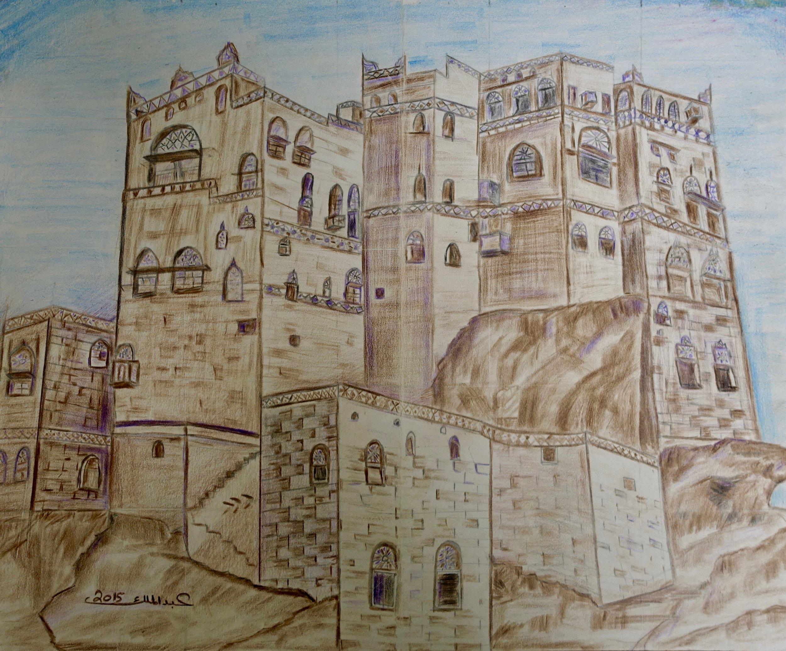 Abdualmalik Abud, Yemen, 2015.