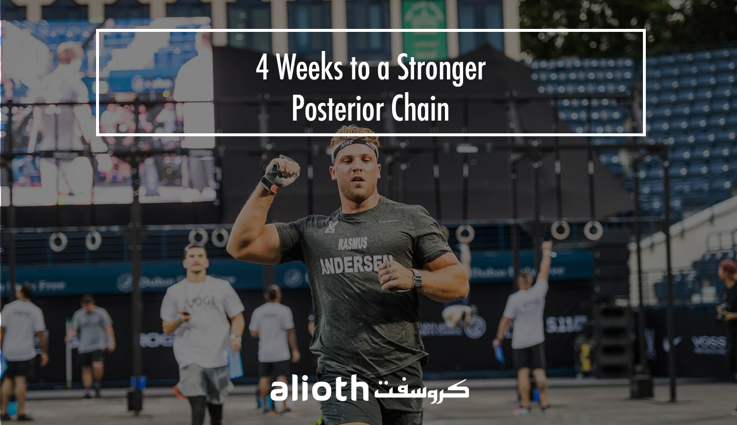 Subscribe below to receive a 4-week plan to strengthen your posterior chain.