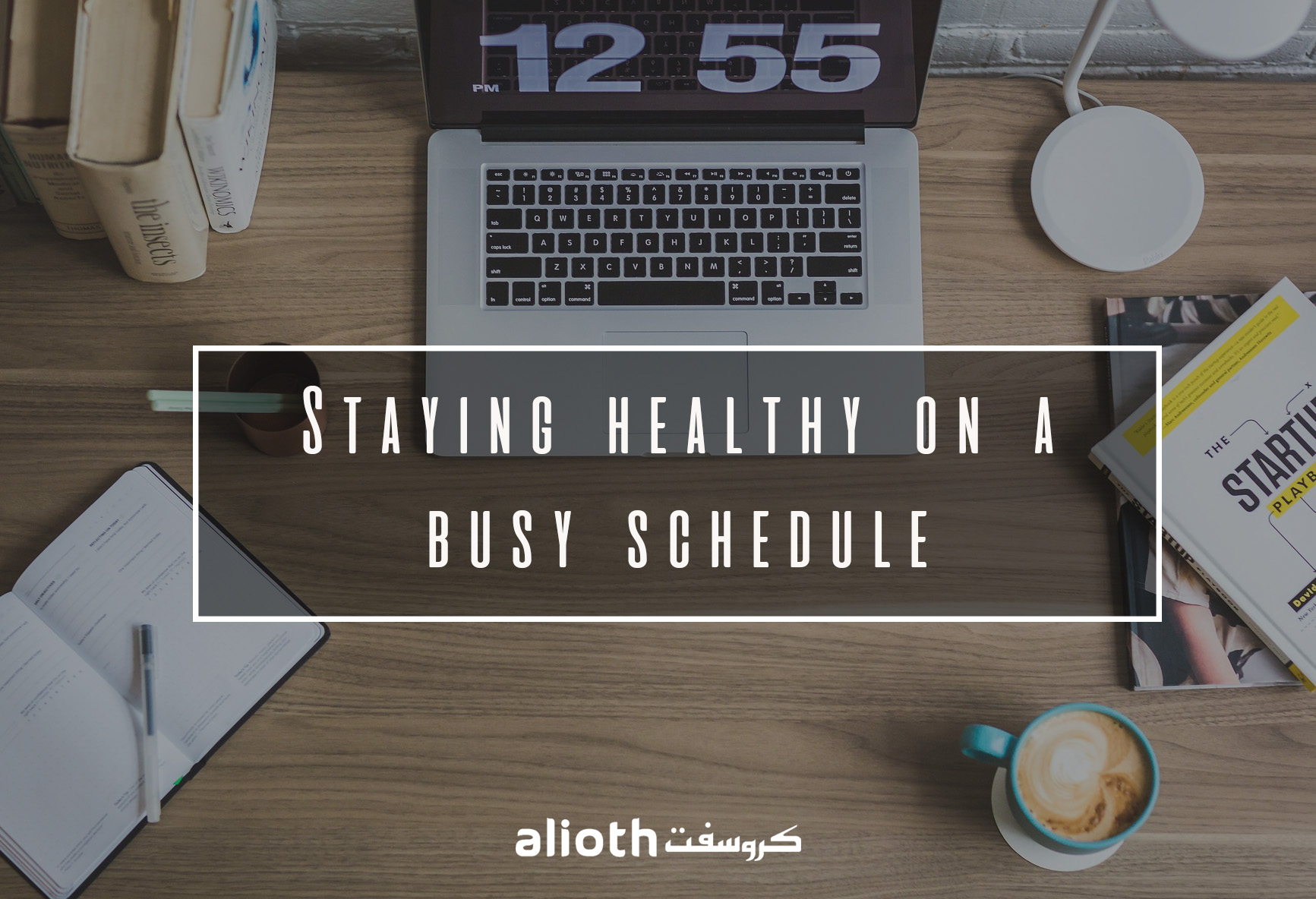 busy_schedule_mikko-blog.jpg