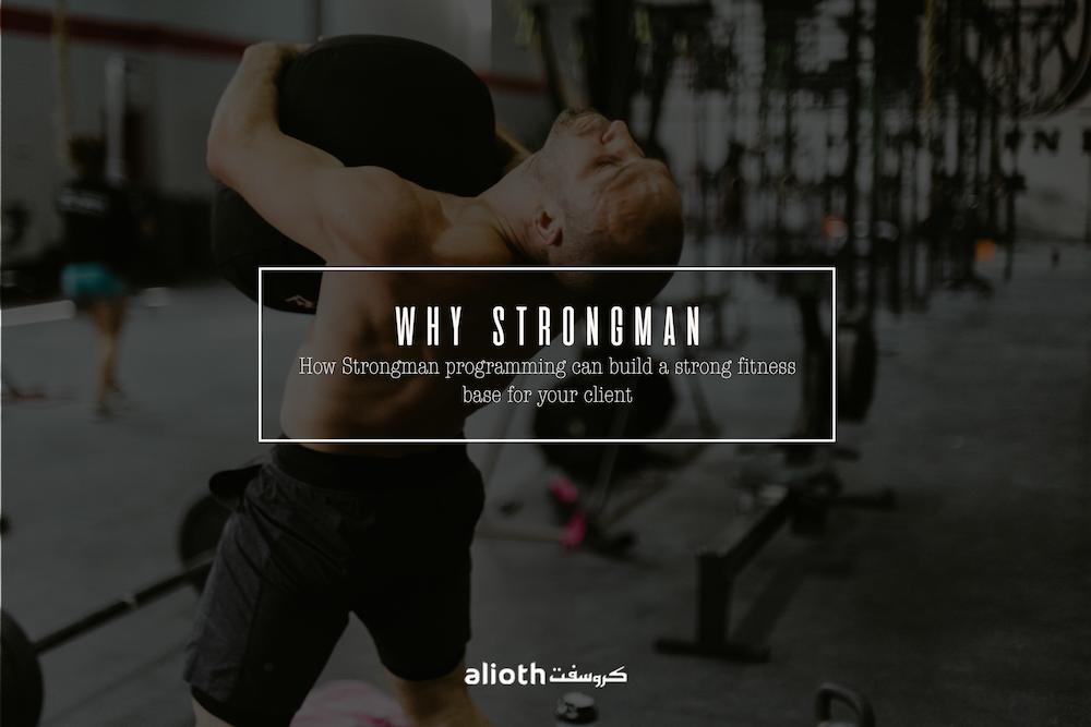 strongman_blog.png