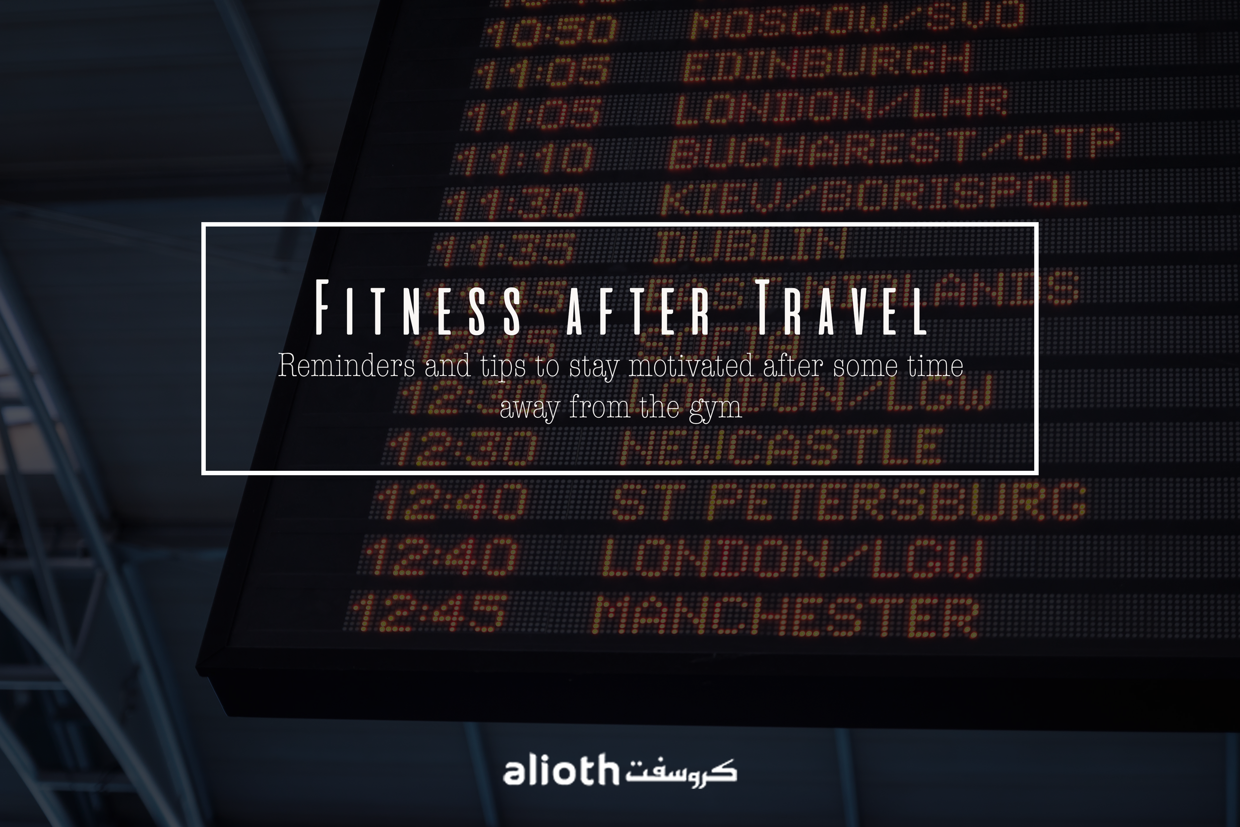 fitness_after_travel_blog.png