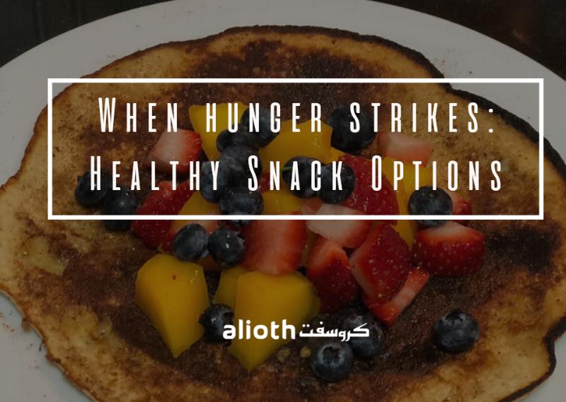 healthy_snacks.png
