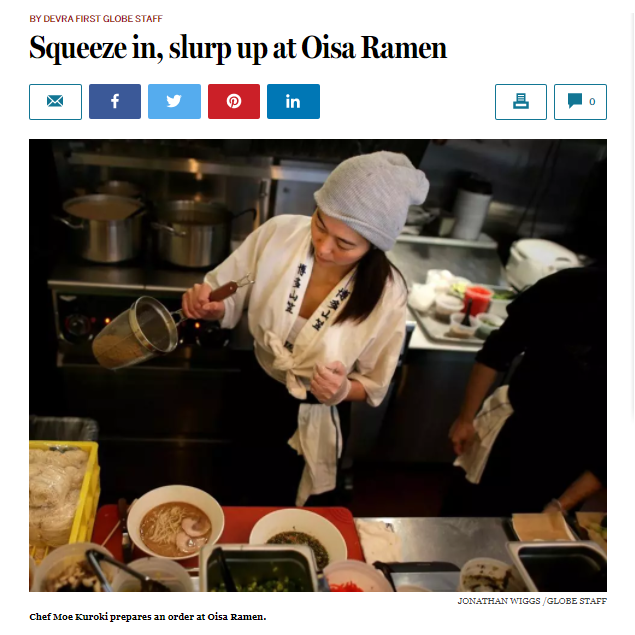 Squeeze In, Slurp Up at Oisa Ramen