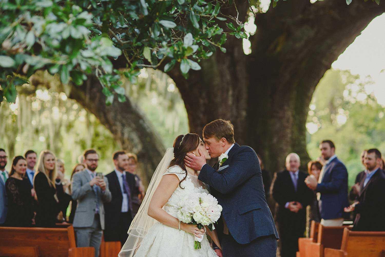 audubon-tree-of-life-wedding-new-orleans+(24).jpg