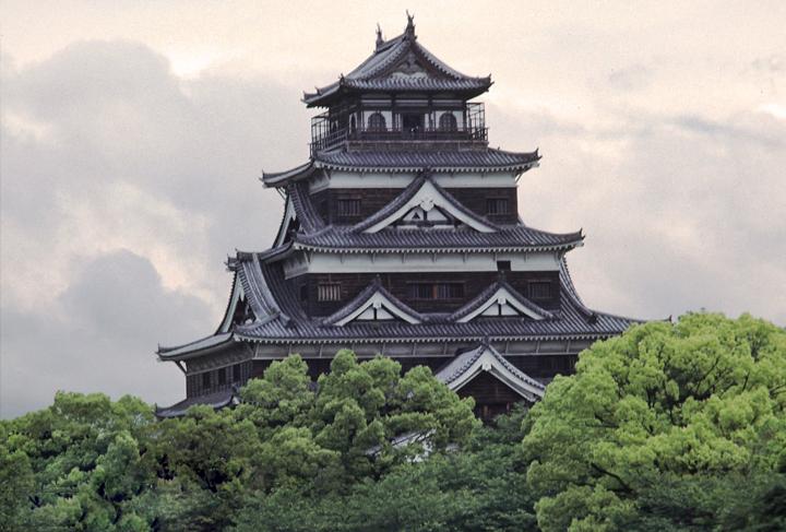 Hiroshima11.jpg