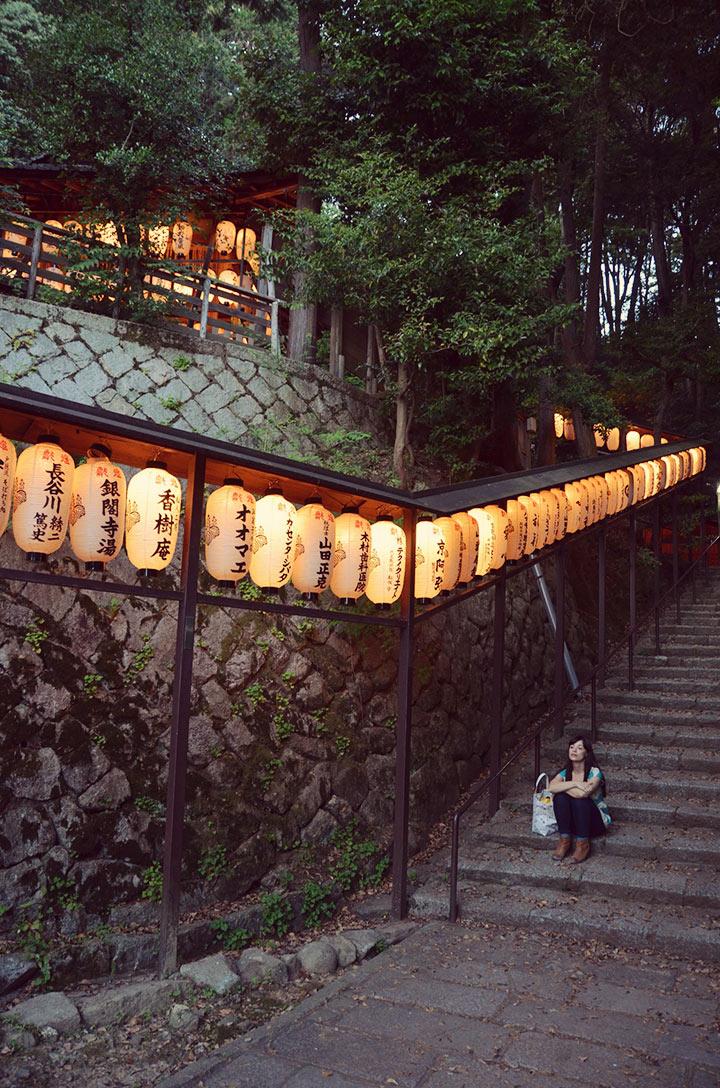 Wooded shrine, near Philosoper's Walk, Kyoto
