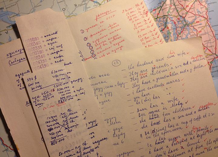 Slobodan's notes