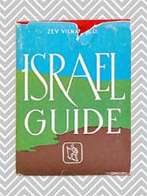guide14.jpg