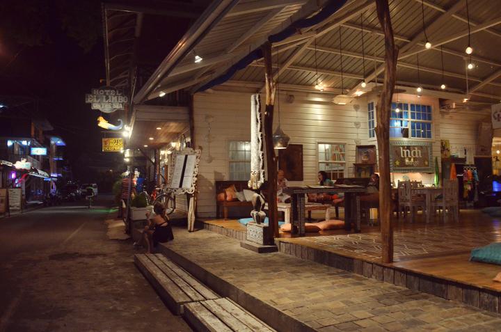 Indi Lounge