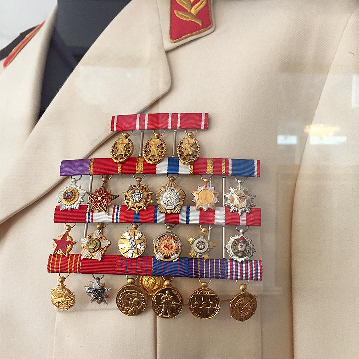 Presidential Decoration