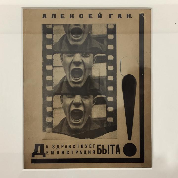 Iconic example of Soviet design