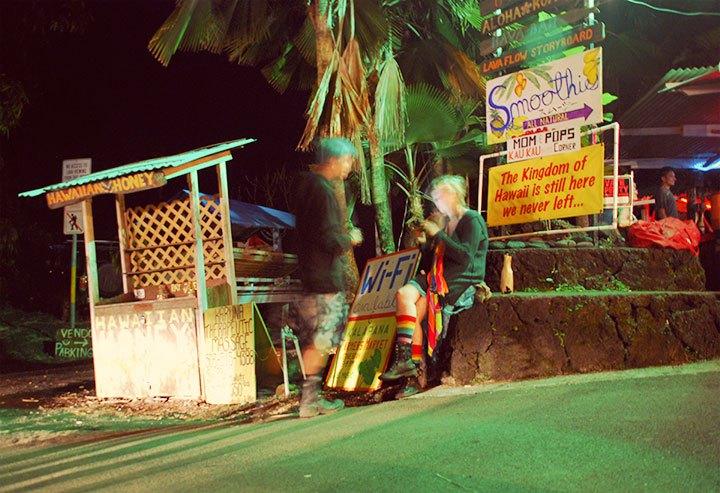 A night market at Uncle Robert's
