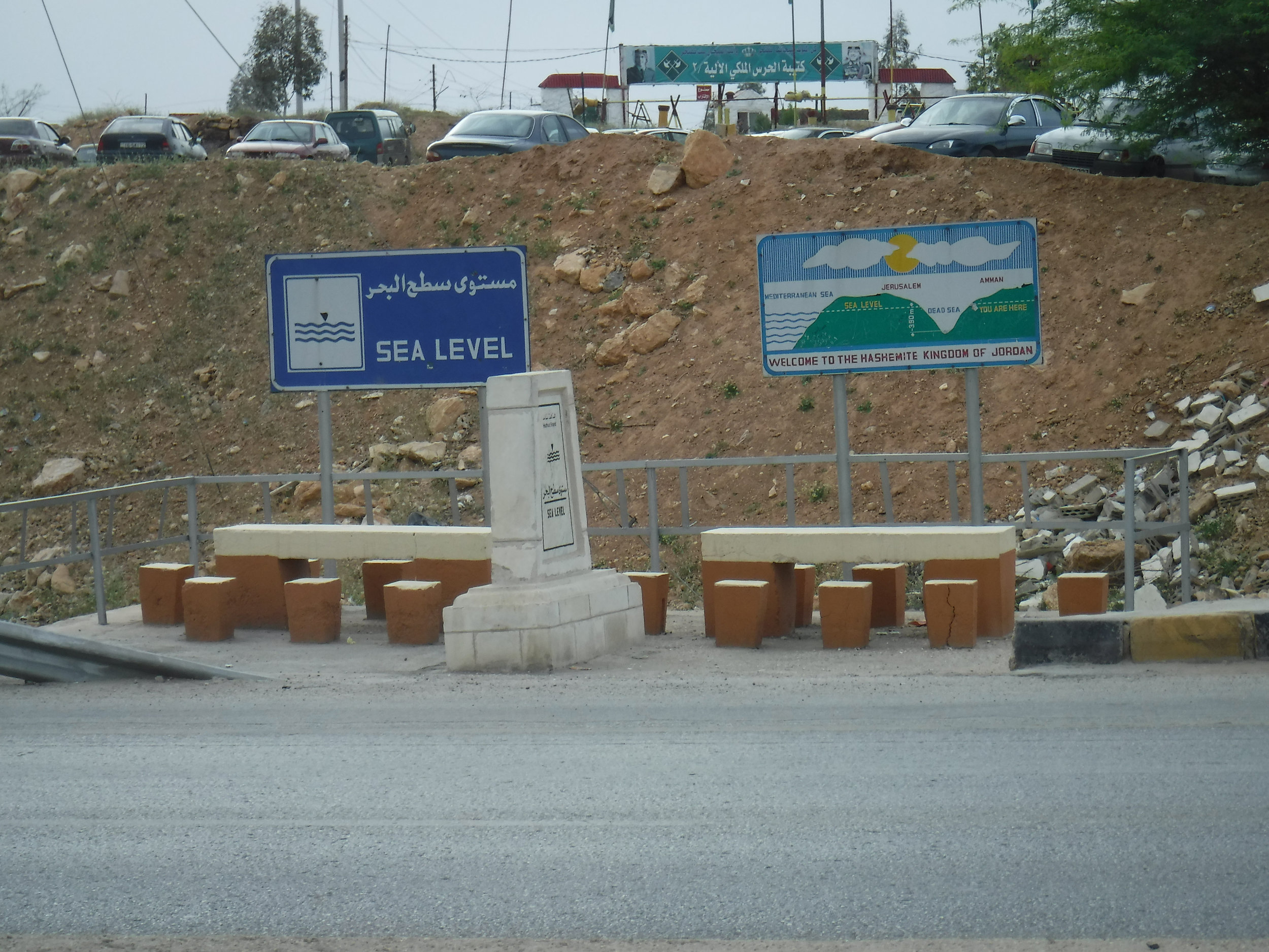 Sea Markere at the Dead Sea, now much lower.