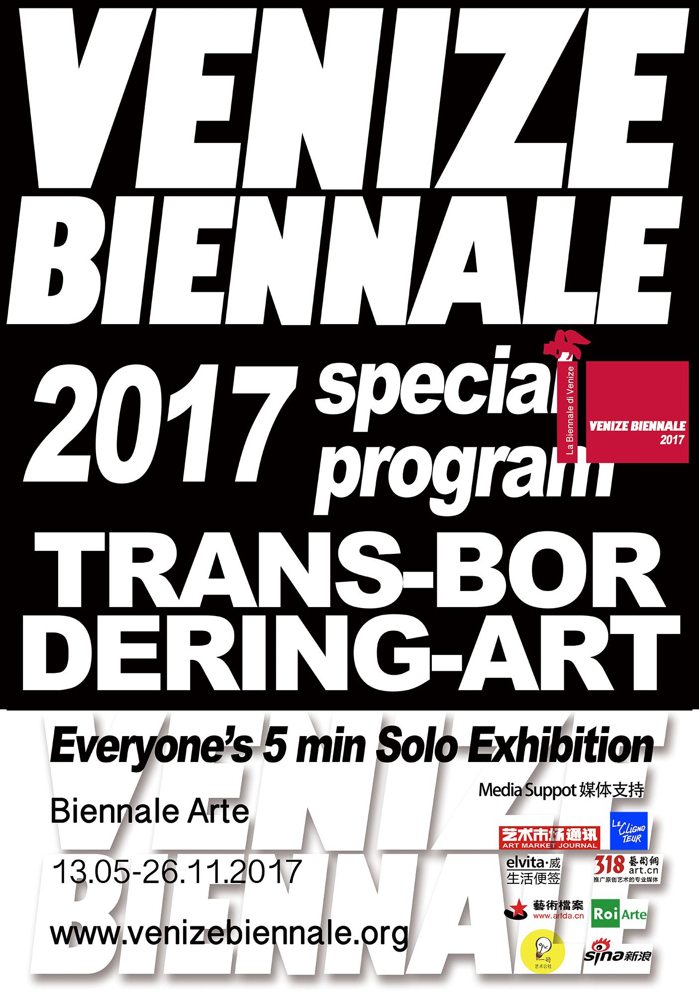 Venize双年展2017海报-2000.jpg