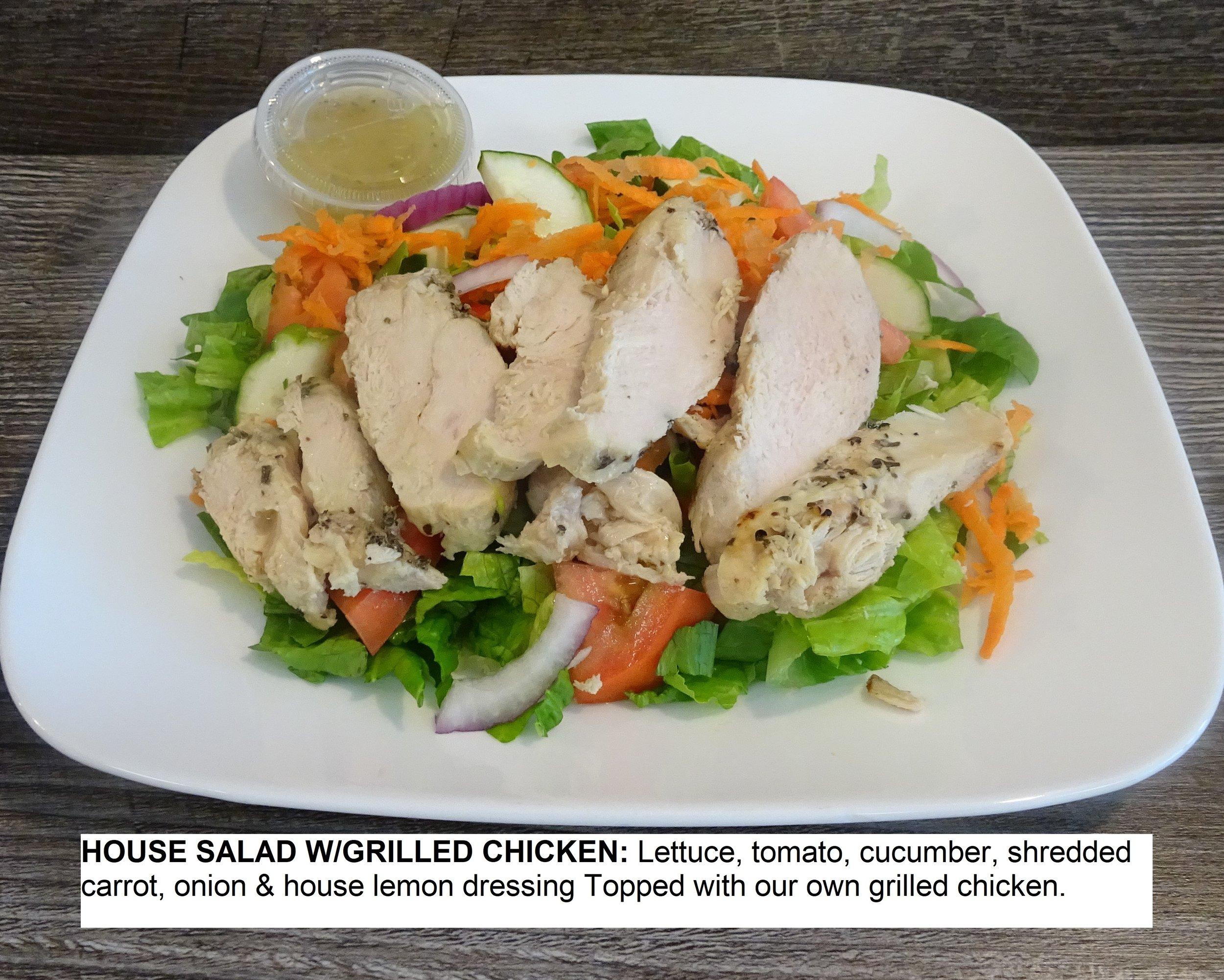 HouseSalad w chicken.jpg