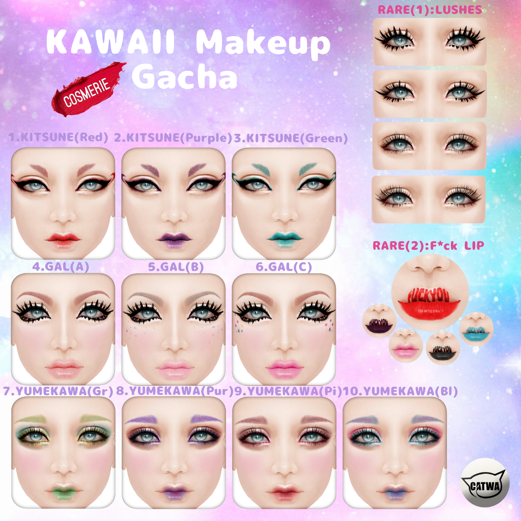 cosmerie_KAWAII_Makeup gacha1024.jpg
