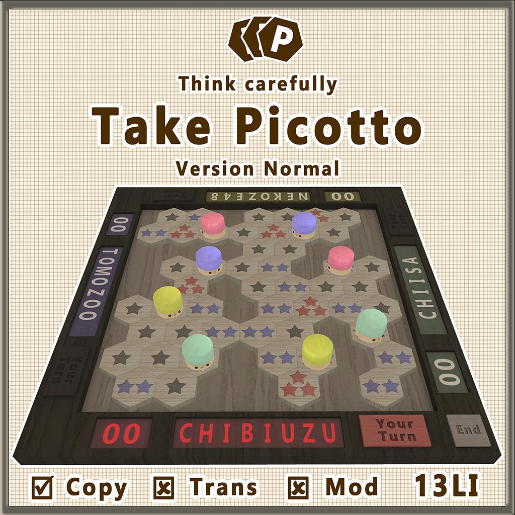 takepicotto_pop_web_normal 1024.jpg