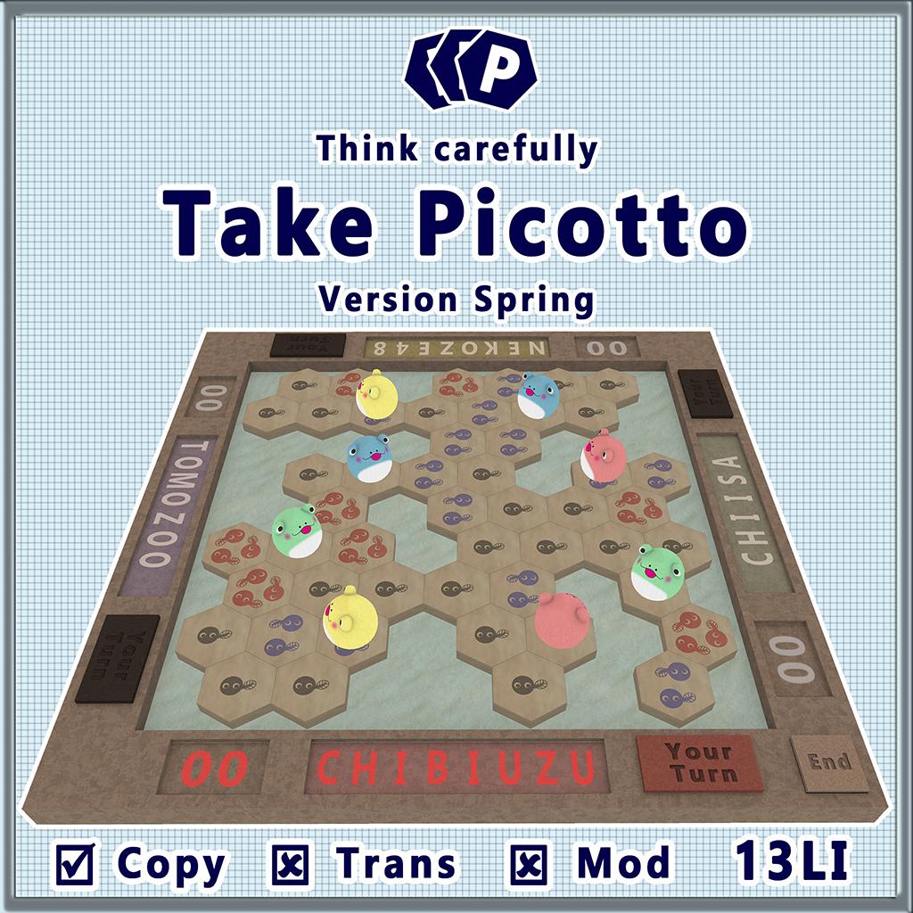 takepicotto_pop_web_tss 1024.jpg