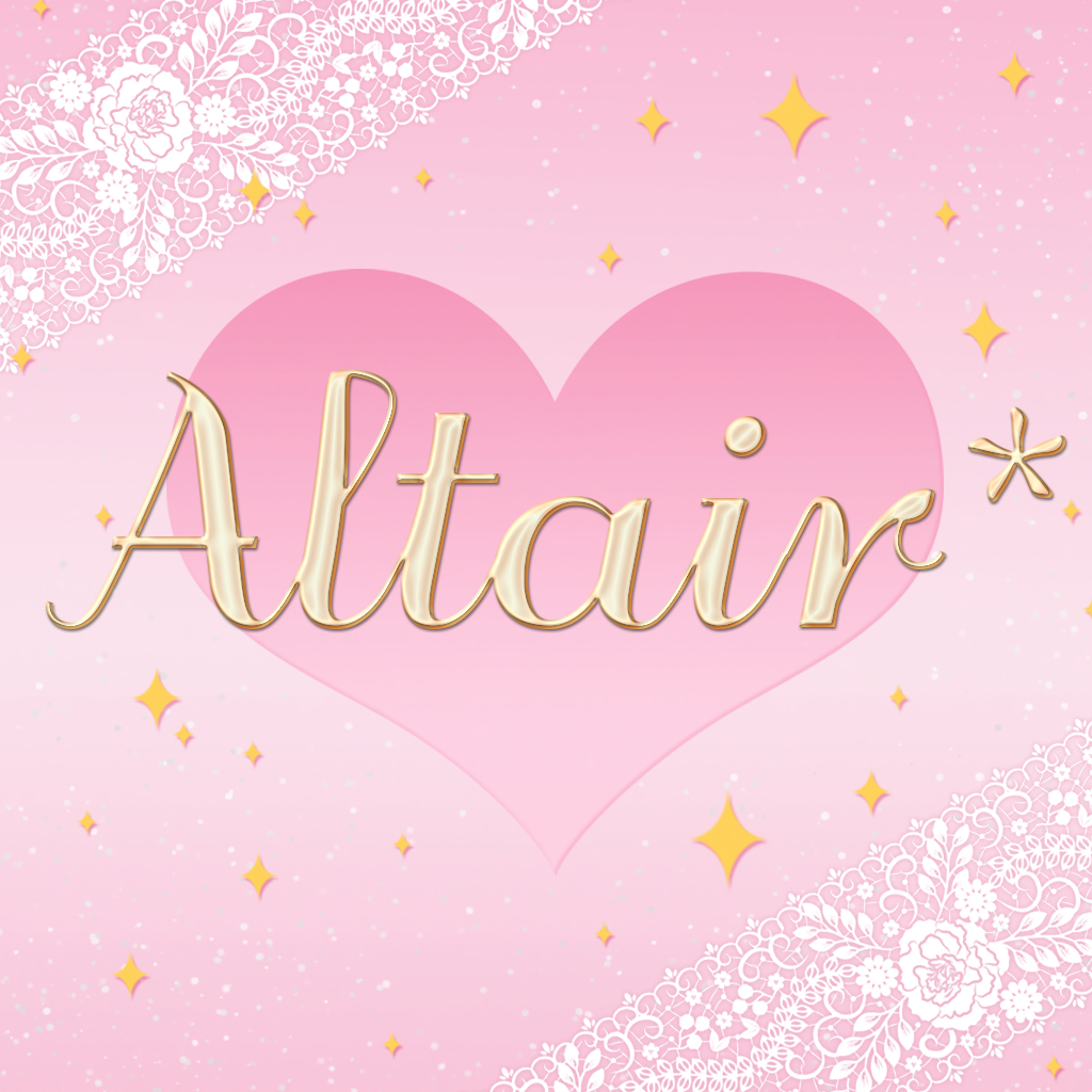 altairlogo.png