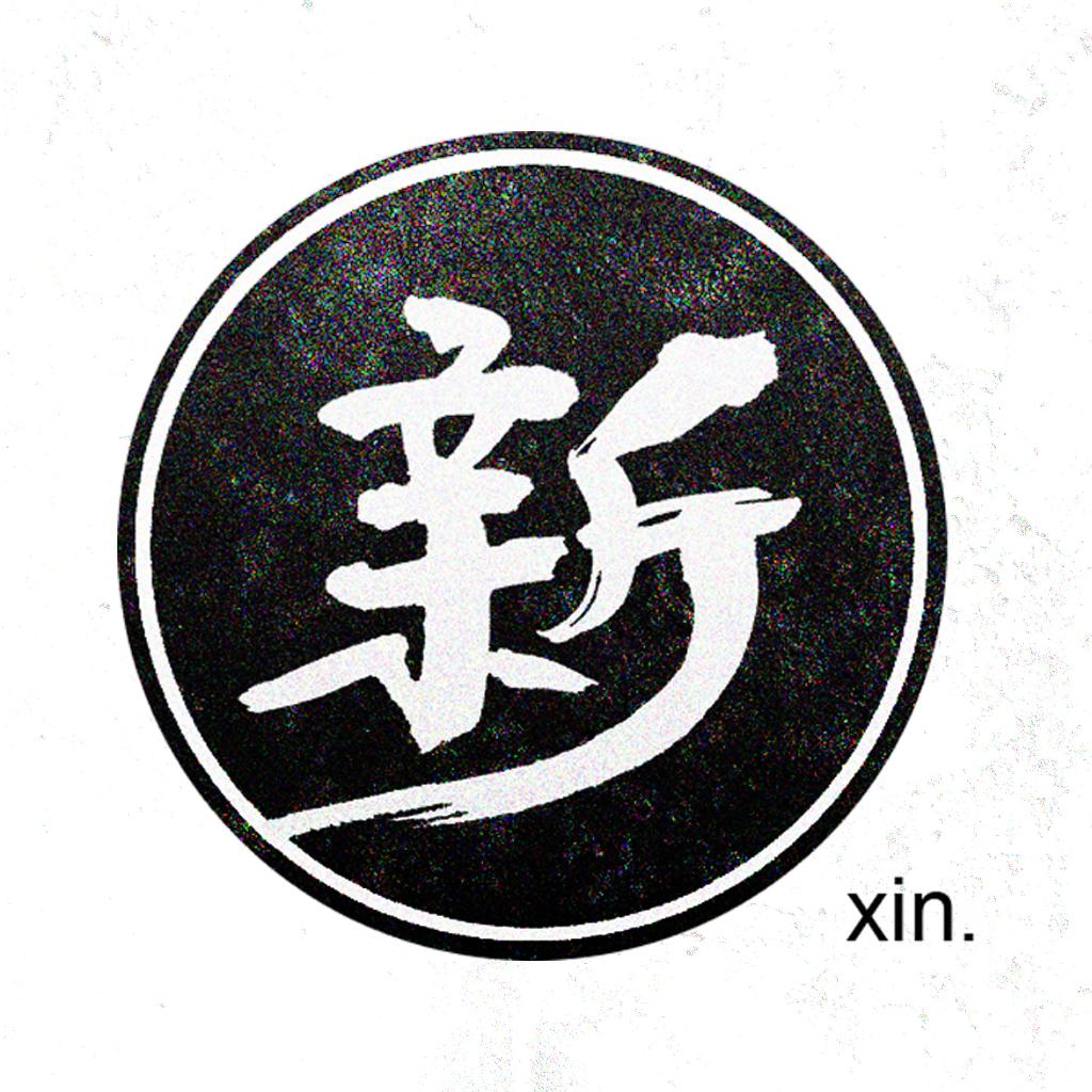 xin-logo-white-__-bigger-circle.png