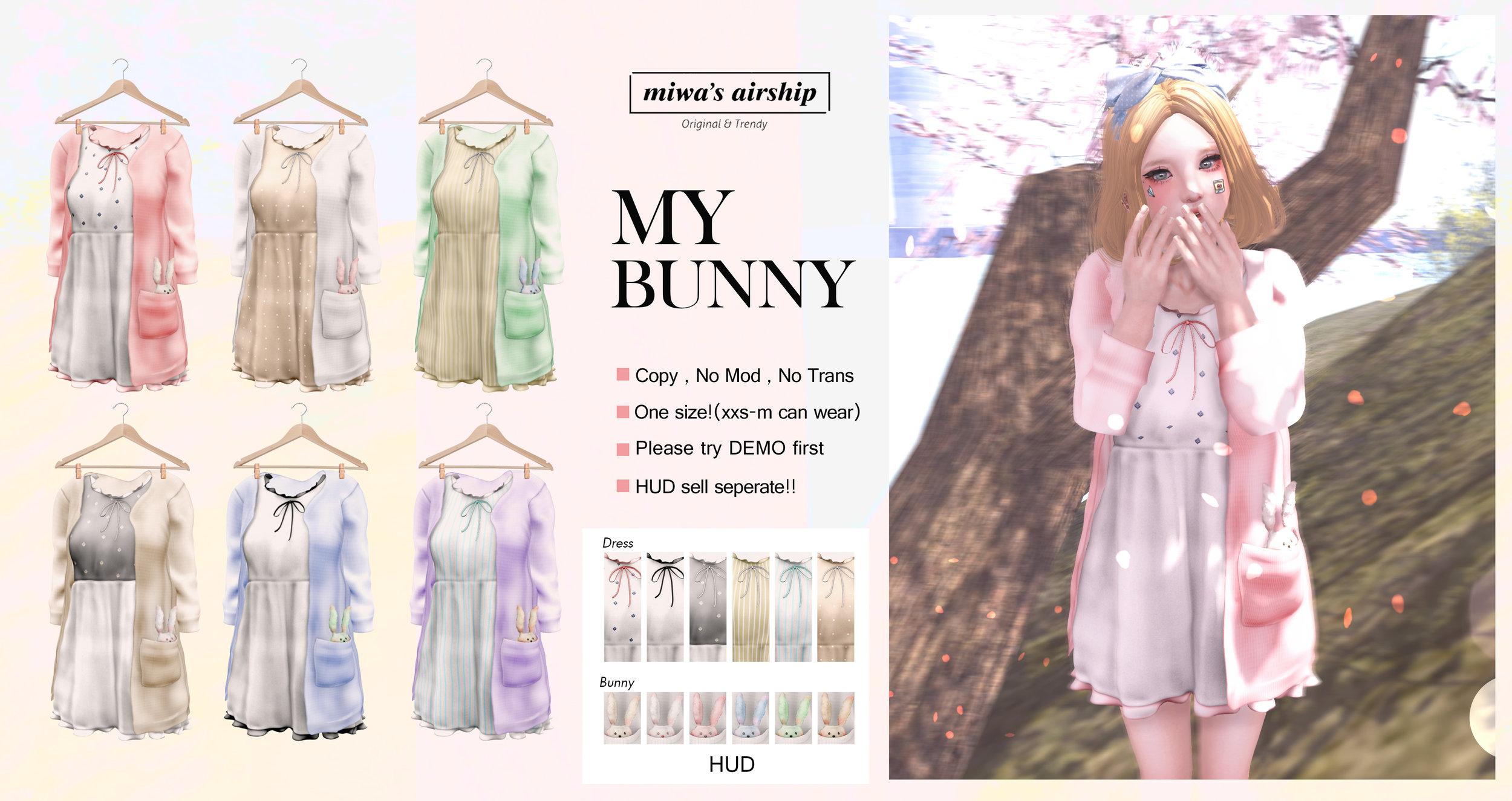 Miwa's Airship - My Bunny.jpg