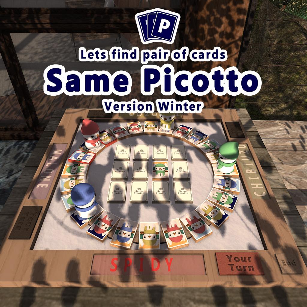 same_picotto_pop_winter_mp.jpg