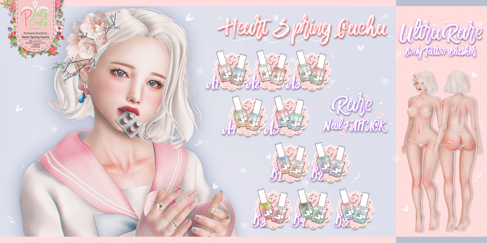 {PINGPONG} Heart Spring Gacha.png