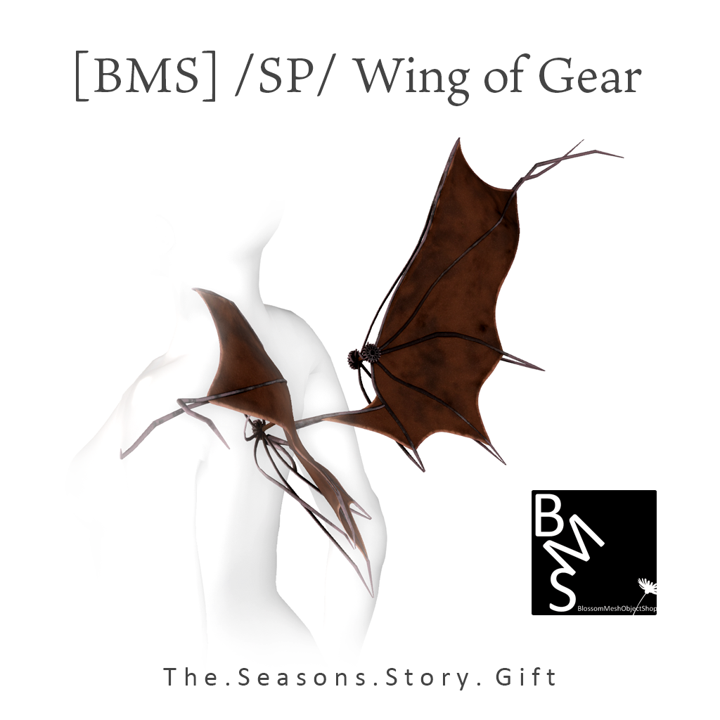 [BMS]_Wing_of_gear.png