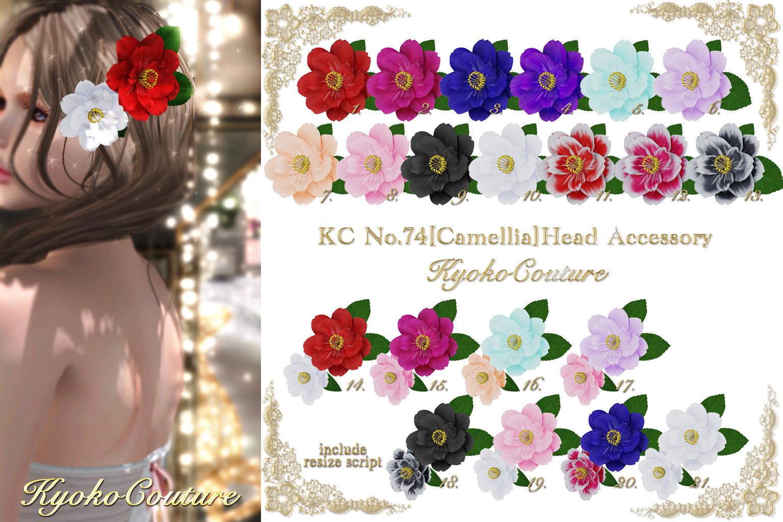 KC No.74[Camellia]