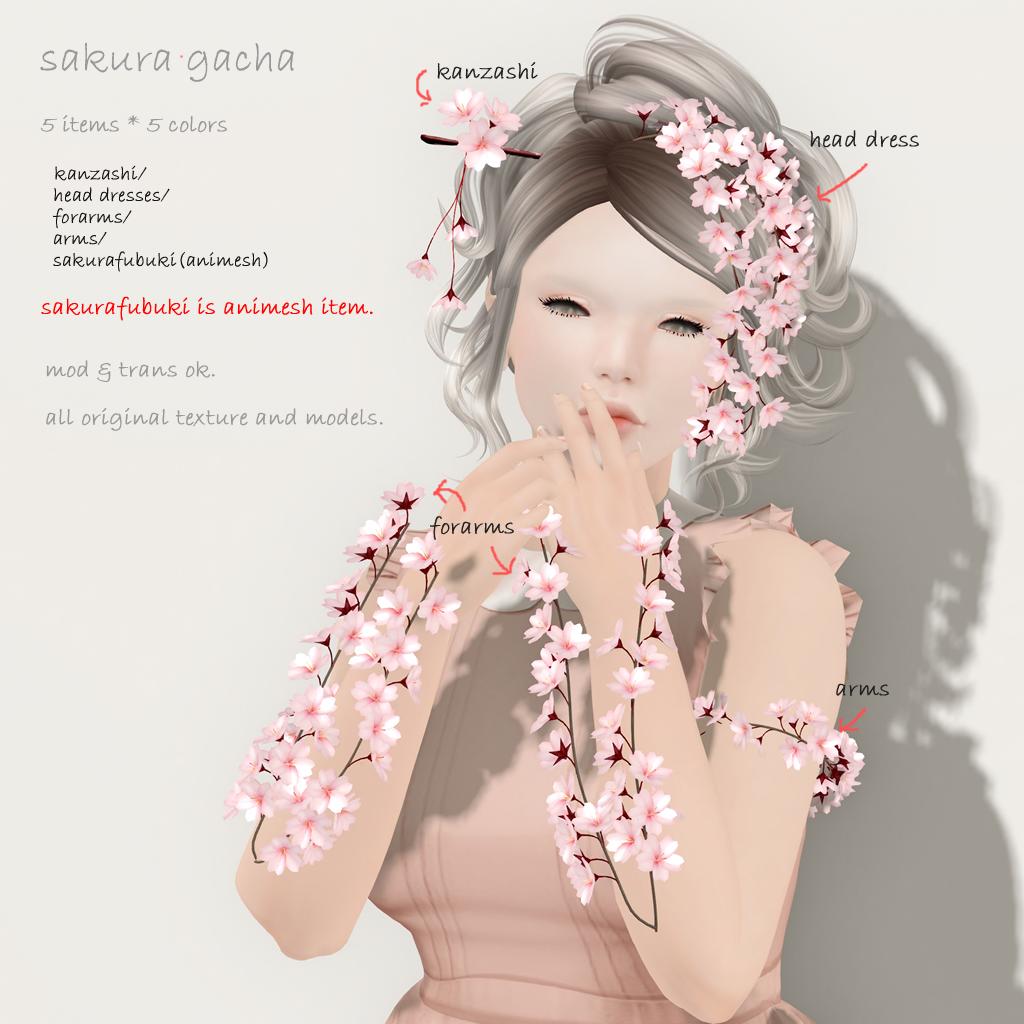 _NAMINOKE_Sakura gacha AD2.png