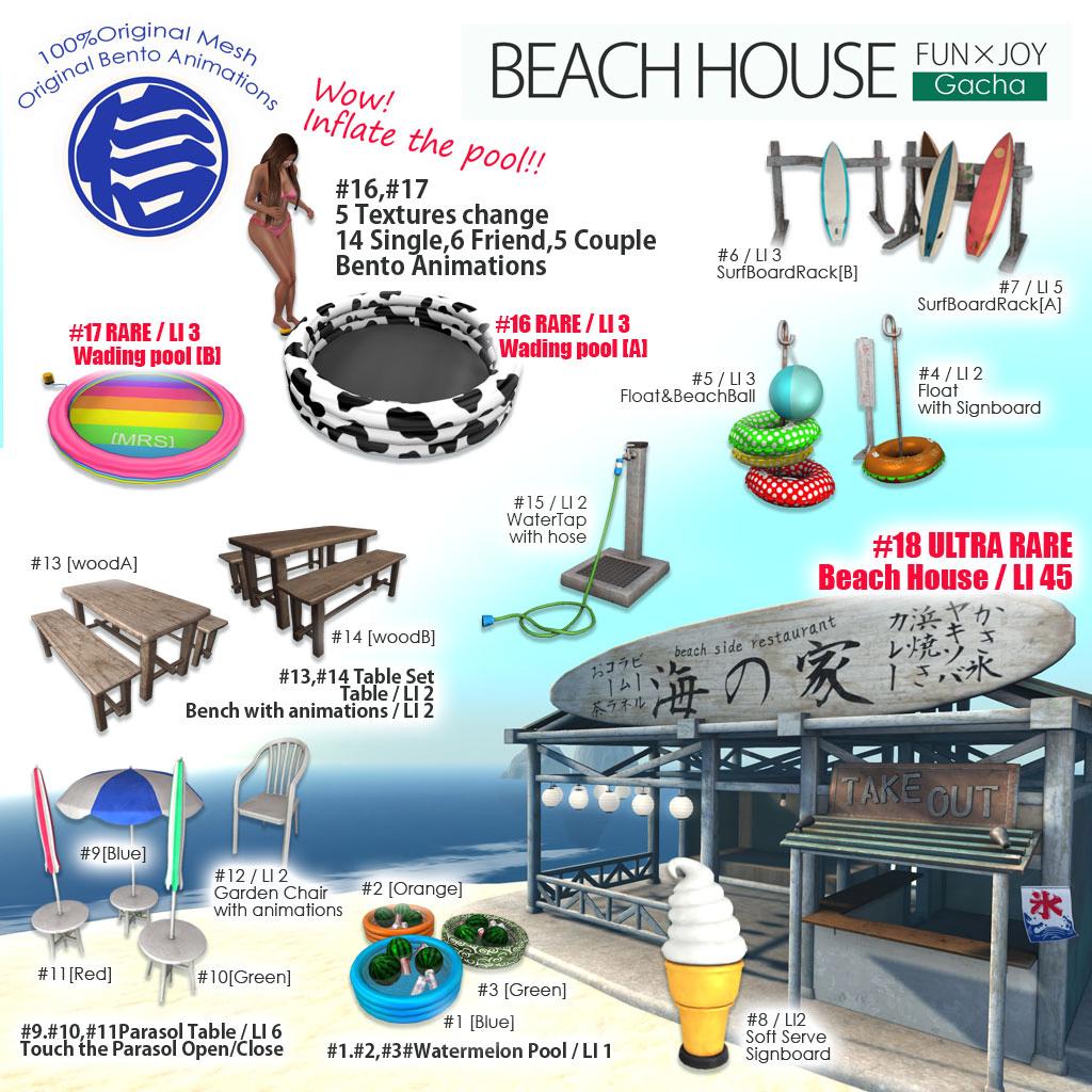[MARUSHIN]BeachHouseGachaAD.png