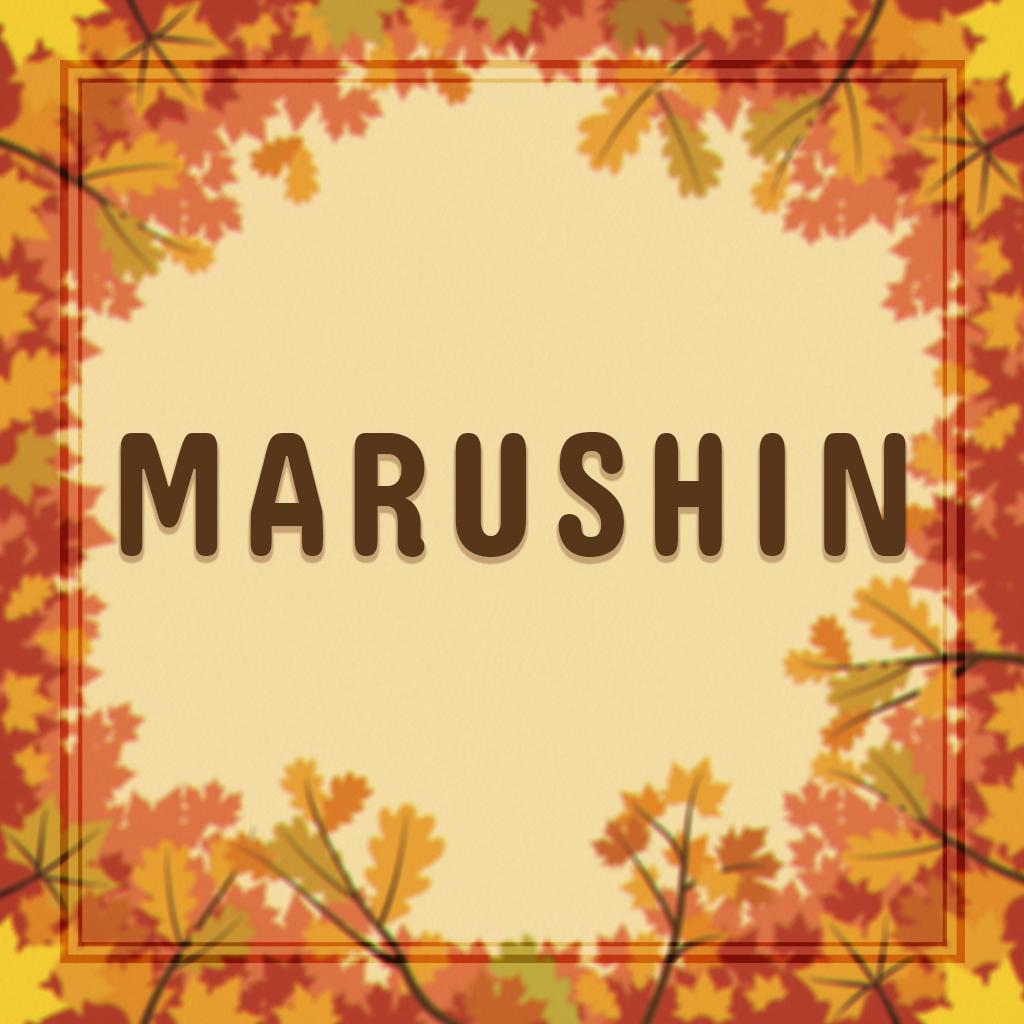 MARUSHIN.jpg