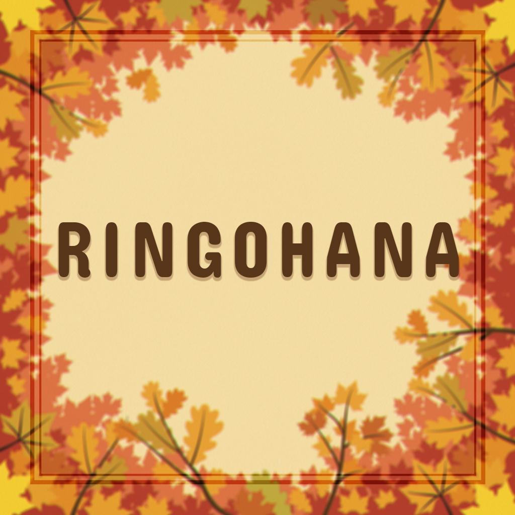 Ringohana.jpg