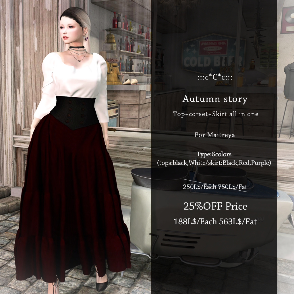 ___c_C_c___Autumn Story AD.png
