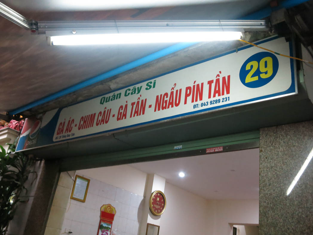 Vietnam2016_DCNK_0751.jpg