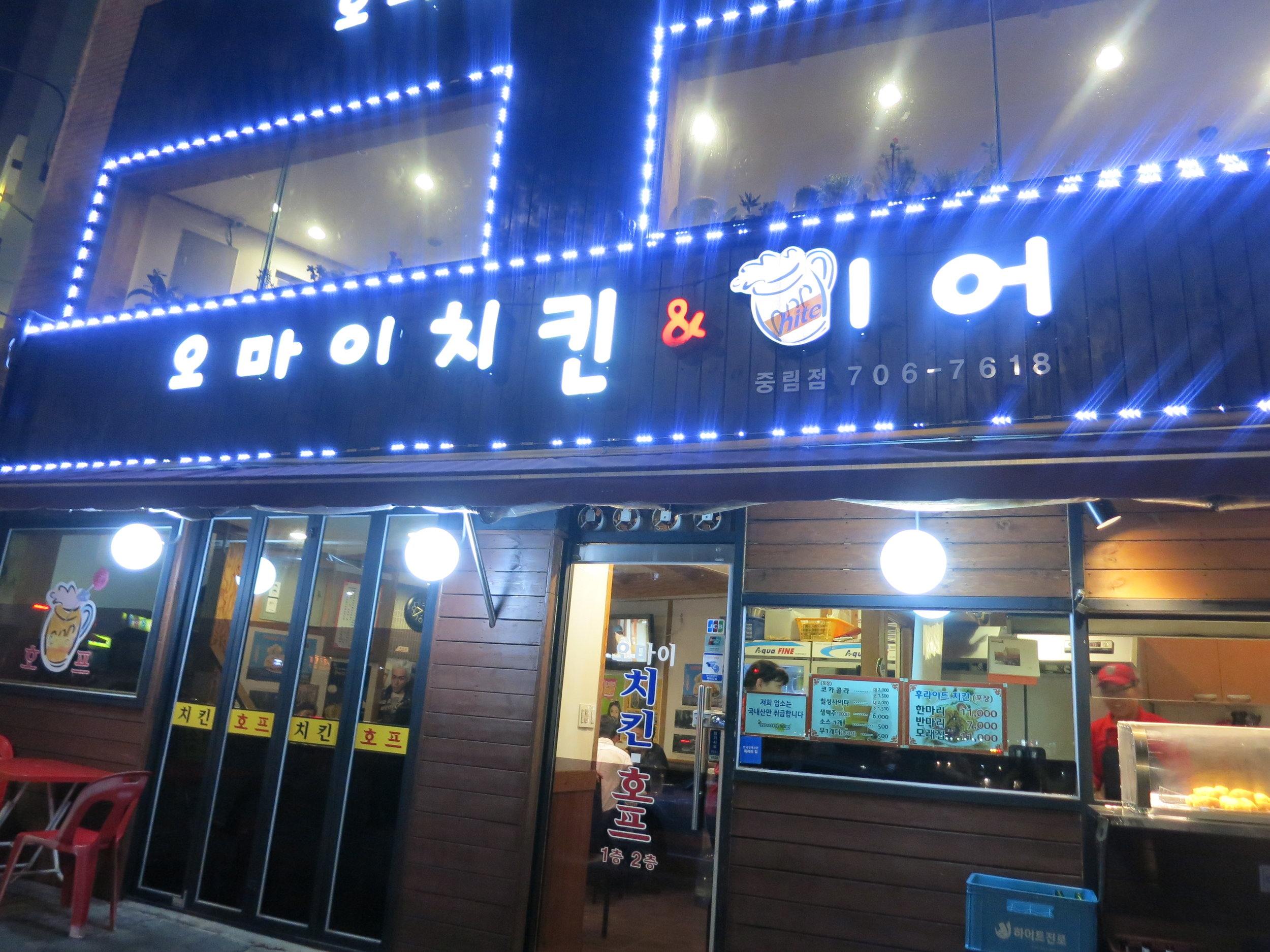 seoul - 24 hours of fun and food!