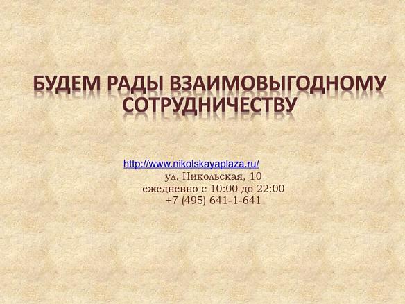 c2dede1df920e21a915ad69d4669c62c.jpg