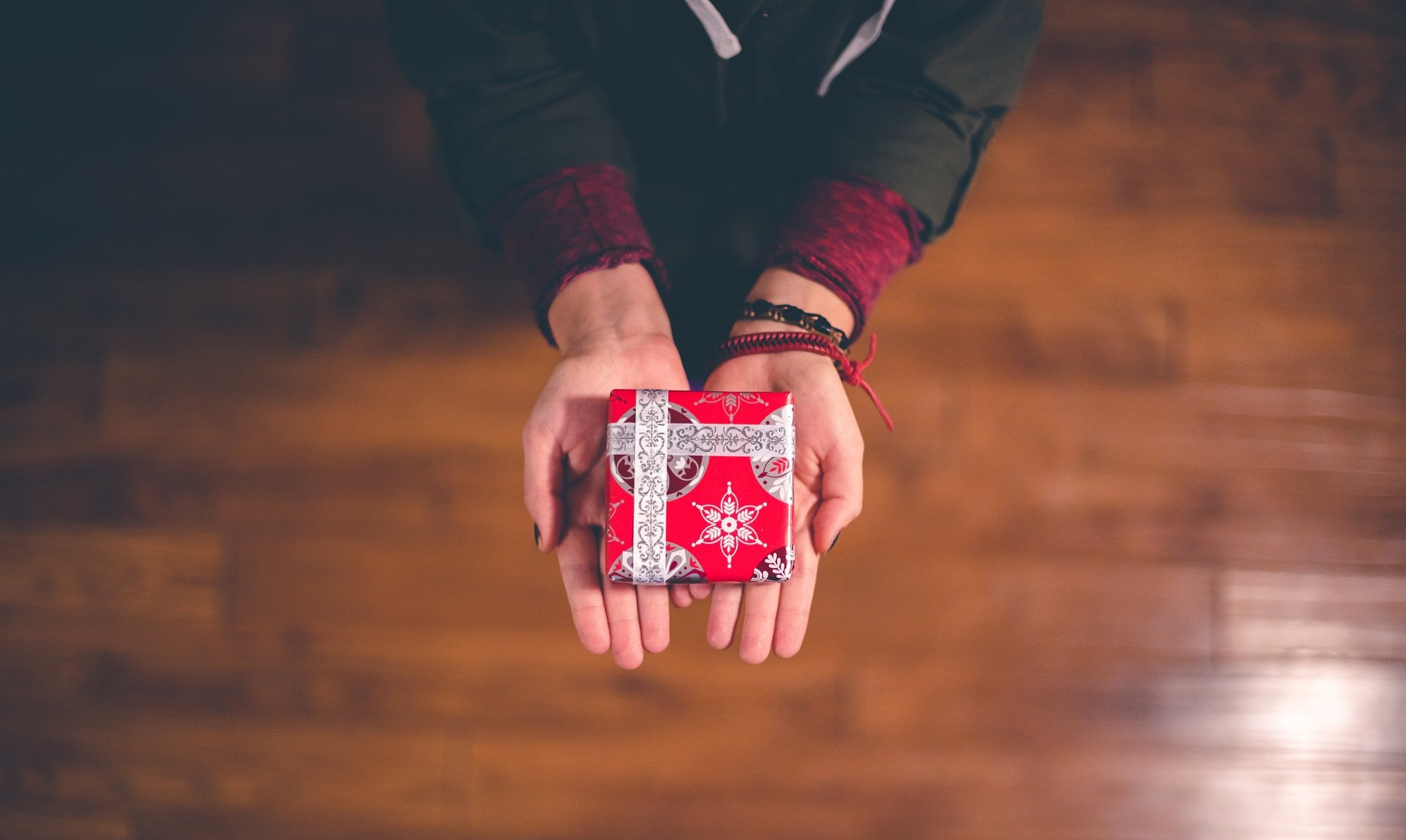 <br>Подарки