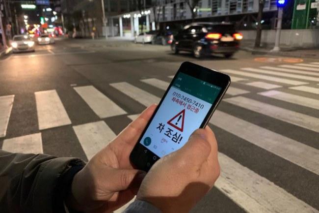 Ngoài hệ thống đèn LED tác động trực tiếp tới thị giác, khách bộ hành còn nhận được cảnh báo tai nạn ngay trên điện thoại thông minh của mình