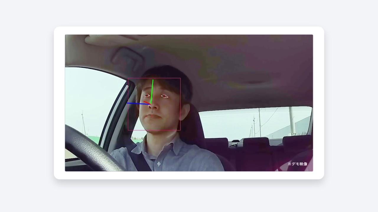 Hệ thống camera và cảm biến sẽ có nhiệm vụ tập hợp dữ liệu về vị trí xe, tốc độ xe, khoảng cách giữa các xe, làn xe hay ánh mắt của người lái xe.