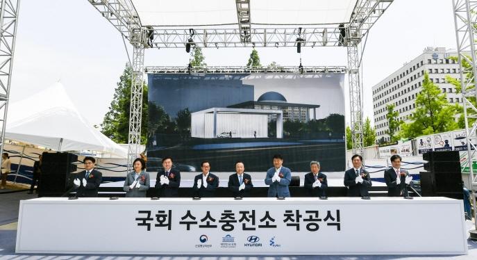 Chính phủ Hàn Quốc và Tập đoàn Huyndai cùng tham gia buổi lễ động thổ khởi công xây dựng trạm sạc khí hydro tại tòa nhà Quốc hội nước này.