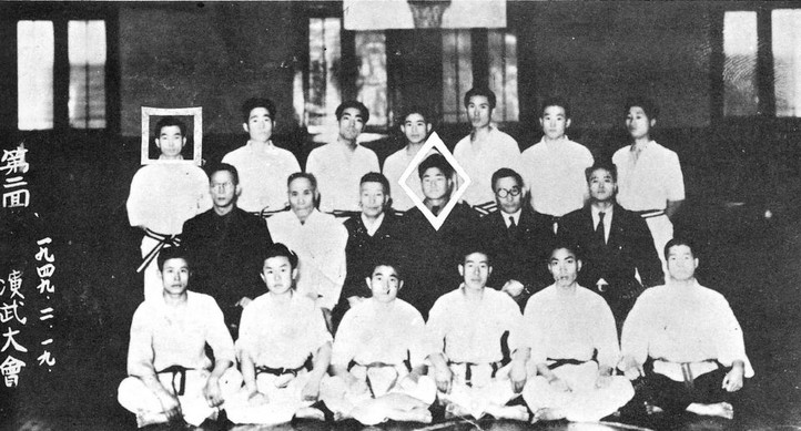 Byung (diamond) is seen here at the 2nd CMK demonstration in Seoul on February 2, 1949. Nam Suk Lee (square) took over the Cho-Sun YMCA dojo as Byung's duties increased.