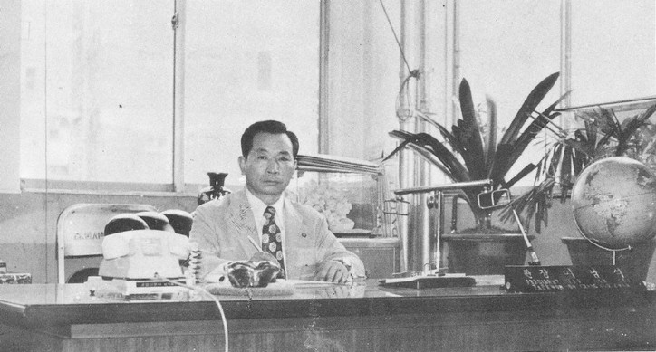 Nam Suk Lee, WTF Executive Council Member, works in his office at Chang Moo Kwan headquarters in Seoul (circa 1976).