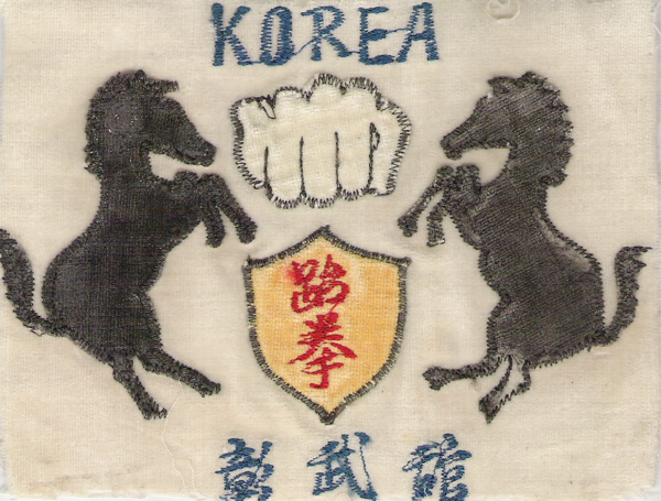 Chang Moo Kwan Patch (Salisbury, NC)