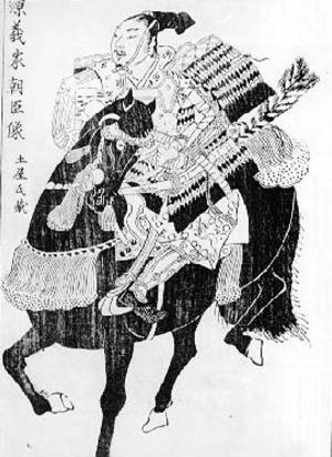 Yoshimitsu Minamoto (1045-1127), founder of  Daito-ryu Jujutsu