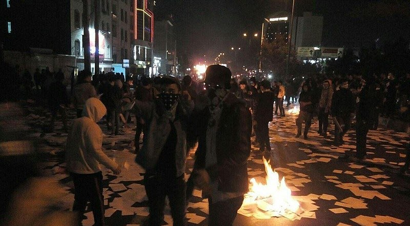 Iranian protests, 31 December 2017