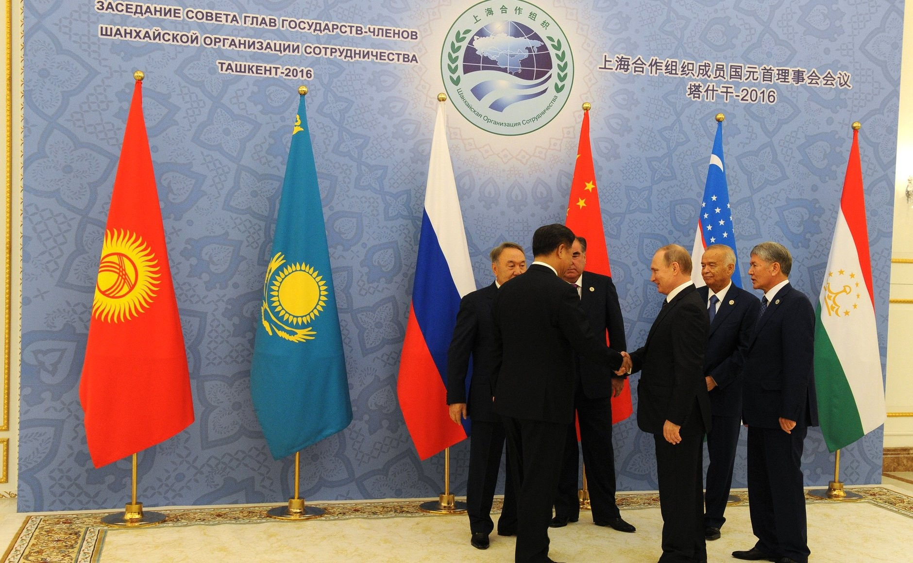 Central Asian Leaders.jpg
