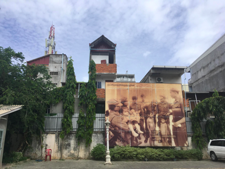 A photo of prisoners from the 1970's at Tuol Sleng