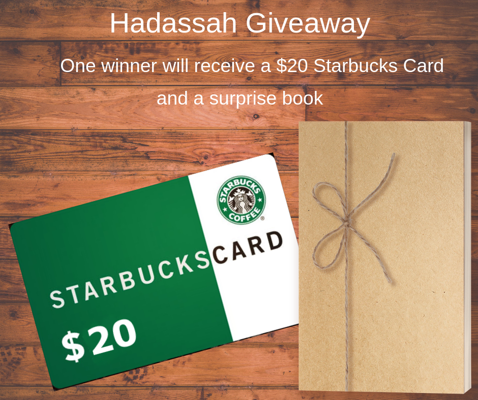 Hadassah Giveaway: $20 Starbucks card + a surprise book! Enter  HERE !