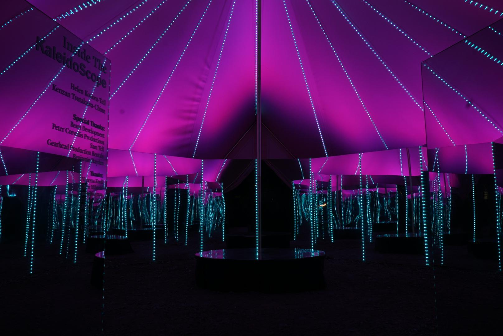 """Inside the Kaleidoscope"" Collaborative installation with Helen Kozora-Tell, Portland OR, Jan 2017"